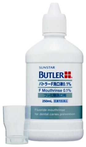 ButtlerF